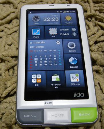 DSCN048720110711223221.jpg