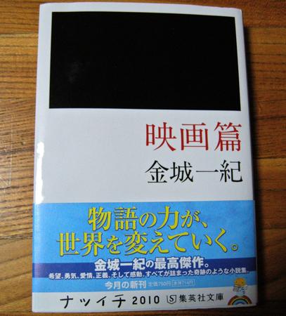 DSCN022720100803211002.jpg