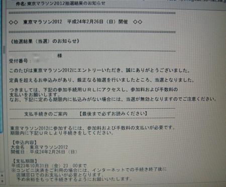 DSCN056420111012000857.jpg